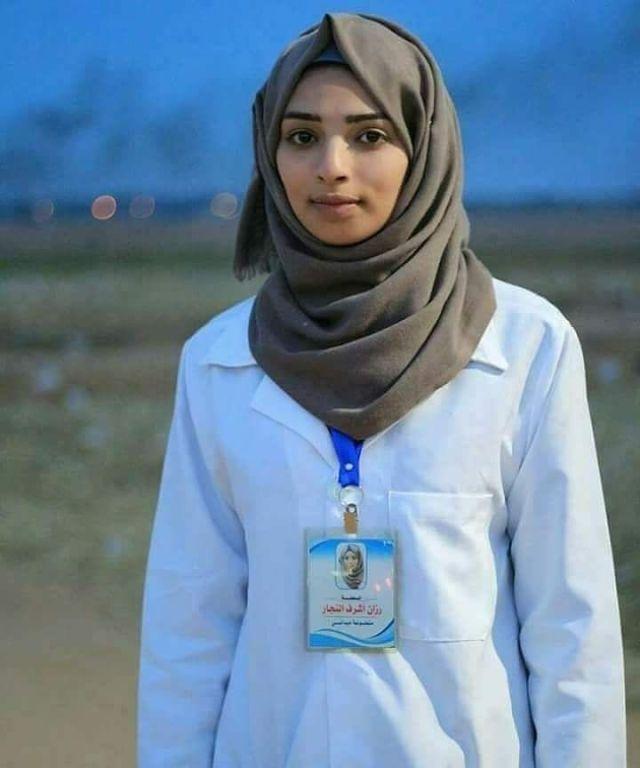 Razan al-Najjar murderered by Israeli snipers 6 1 2018